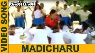 Madicharu HD Song | Kanmani