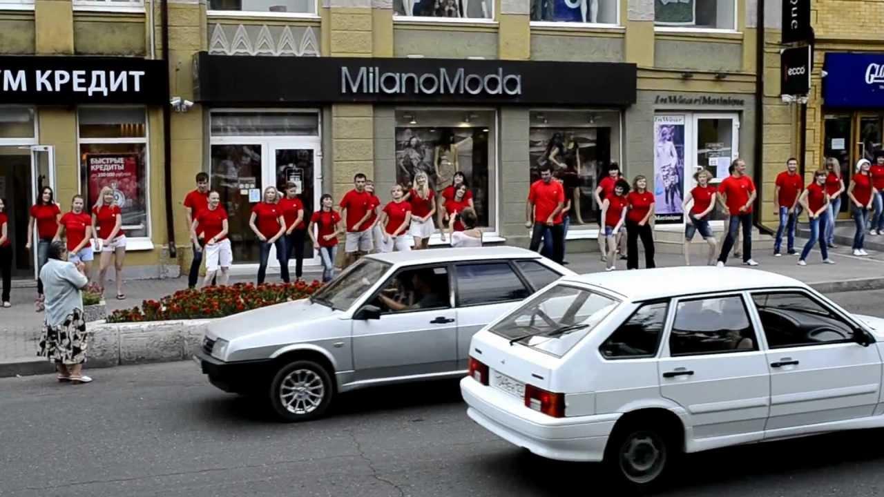 банк хоум кредит город пятигорск