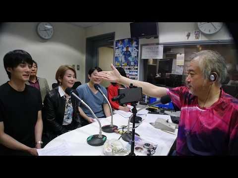 かわさきFM「岡村洋一のシネマストリート」 2019.7.8放送分 (第2部)+ After talk