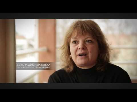 IME Gender video