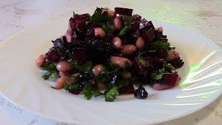 Свекольный салат с фасолью и черносливом.  Просто и вкуснооо!