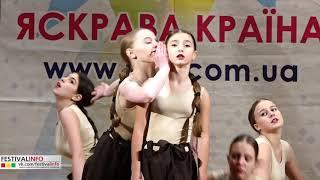 "Gambar cover 11/01/2019, Виступ - ""Beautiful illusion"", Студія танцю - ""Місто"", м.Миргород."
