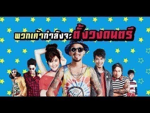หนังใหม่2019เต็มเรื่อง พากย์ไทยชนโรง ★หนังใหม่#91