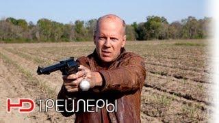 Петля времени Русский трейлер #2 '2012' HD(, 2012-08-25T20:50:51.000Z)