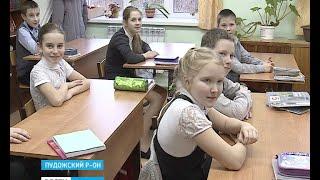 В Водле ученики пришли на урок без курток