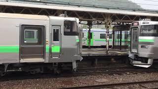小樽駅  733系 前3両 新千歳空港行き 発車