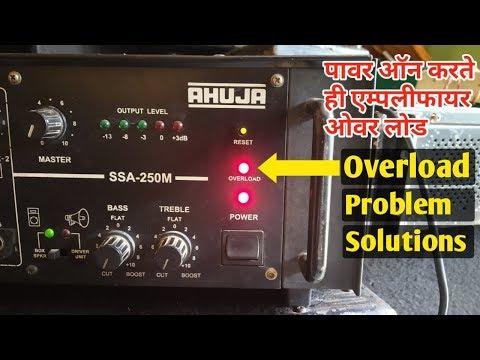 Amplifier overload as power on | Ahuja ssa-250m | amplifier repair