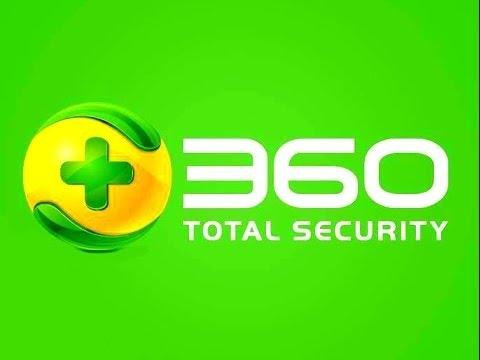 Resultado de imagen de 360 Total Security