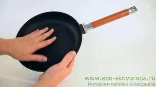 Чугунная сковорода БИОЛ 24см со съемной ручкой арт. 0124(Видео о чугунной сковороде от украинской компании БИОЛ арт. 0124., 2016-08-24T11:39:35.000Z)
