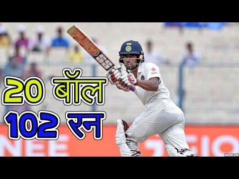 Wriddhiman Saha scores 102 off just 20 balls, A World Record !!