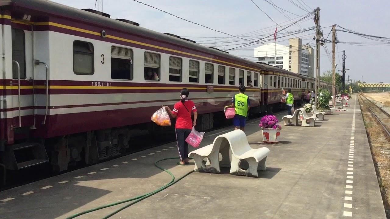 รถธรรมดาที่ 255 ธนบุรี-หลังสวน เข้าจอดสถานีรถไฟเพชรบุรี 13/2/2563 - YouTube