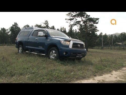 Тест Драйв - Toyota Tundra 2