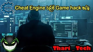 How to hack game using cheat engine