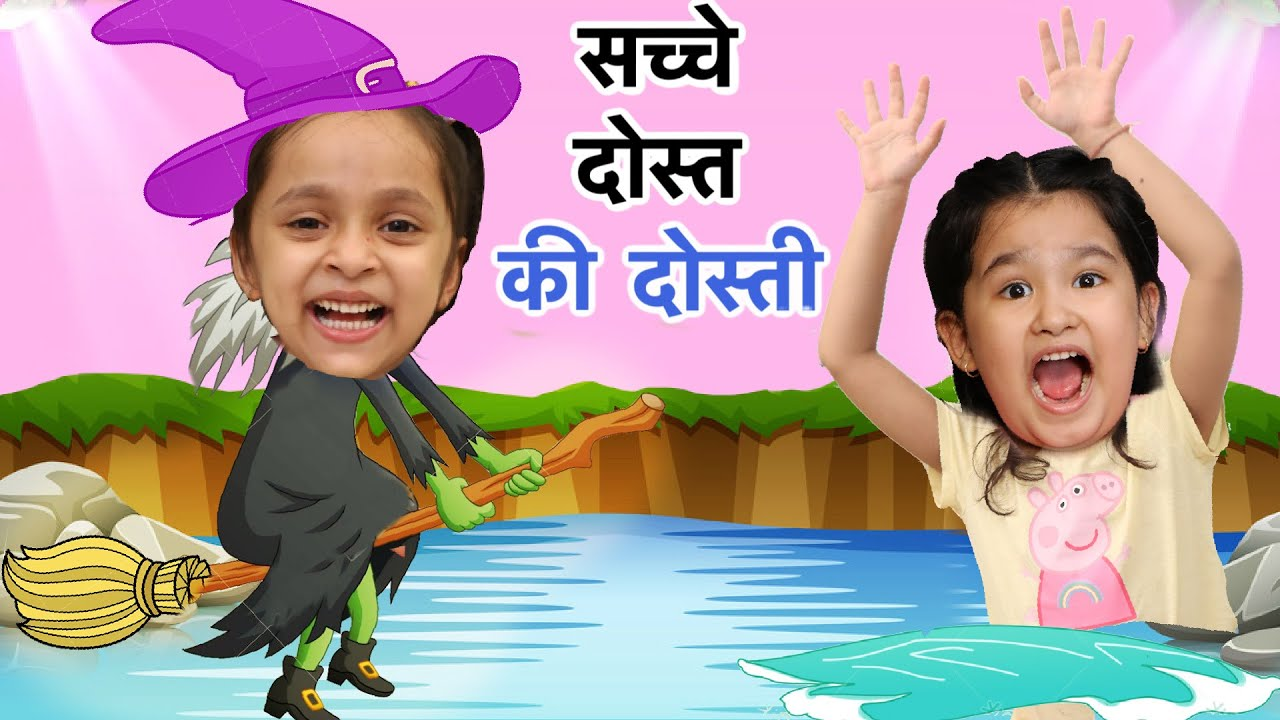 तालाब की चुड़ैल   | Talab Ki Chudail | A Moral Story for Children | ToyStars
