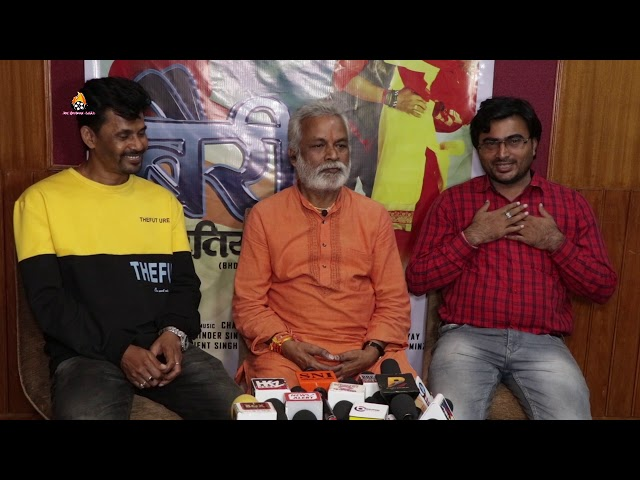 बैरी सुरतिया   Bairy Suratiya   Bhojpuri Film 2020   Poster Out   Kuldeep Kumar   Sunil K Suman