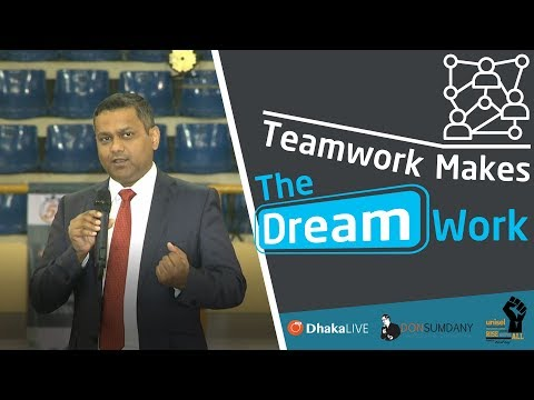 Teamwork Makes The Dream Work | Shehzad Munim | Rise Above All 2018 by Don Sumdany