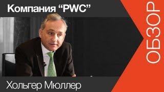 видео Рынок складской недвижимости России в 2017 году – Склад и техника