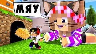 Download РЕБЕНОК И ДЕВУШКА Как пройти Майнкрафт, но игра кошки мышки ! НУБ И ПРО ВИДЕО MINECRAFT Mp3 and Videos