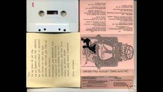 Sorcery (Sweden) - The Arrival (Full Demo) [1987]