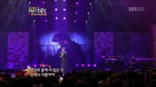 Bobby Kim - Reason (Tazza OST)