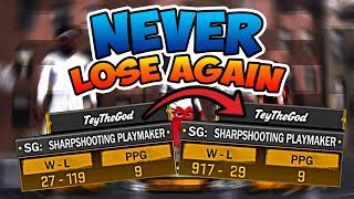 HOW TO FIX YOUR RECORD 100% NBA 2K18 • NEVER LOSE AGAIN • HOW TO WIN EVERY PARK GAME 😱🔥 thumbnail