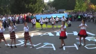 Танцювальний калейдоскоп Україна будьмо(Танці першого дзвоника 2014 року., 2015-08-11T19:55:45.000Z)