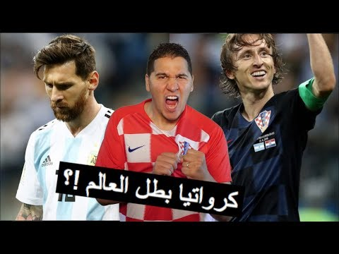 ميسي والارجنتين يودعان كأس العالم ! وفرنسا بالموت للدور الثاني !