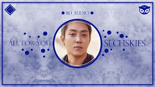 8D | SECHSKIES (젝스키스) – All For You | USE HEADPHONES |