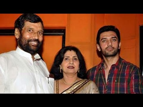 Chirag Paswan Ex Bollywood Hero On His X Factor As A Politician Youtube