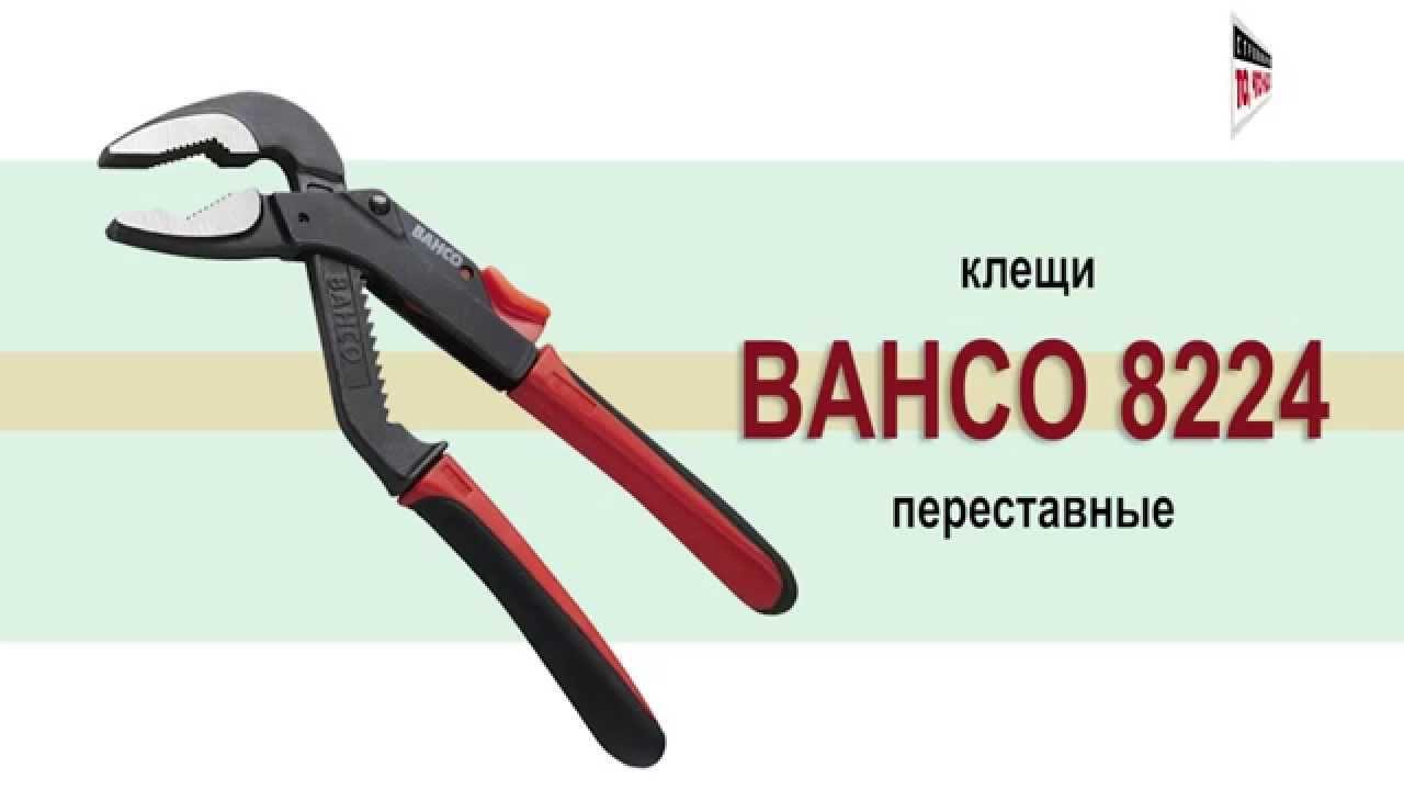 В интернет-магазине сантехника 24 в москве можно купить элитные и недорогие ванны. В каталоге интернет-магазина сантехника -24 представлена.