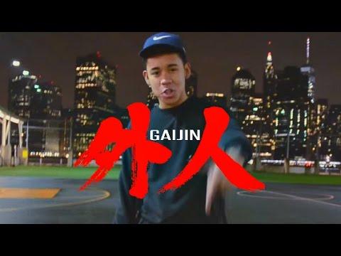 Download KAZUO - GAIJIN 外人