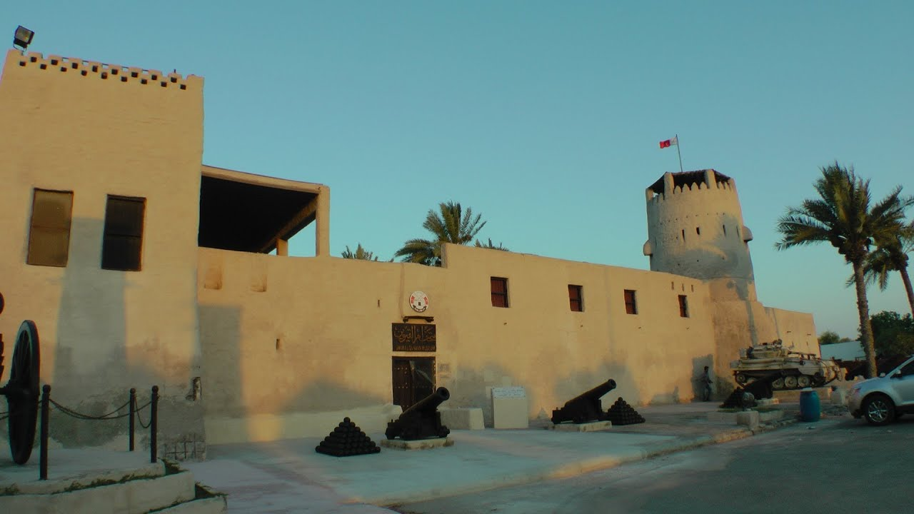 Umm Al Quwain United Arab Emirates  city images : Umm Al Quwain Museum, United Arab Emirates YouTube