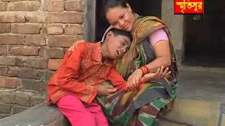 মায়ের গান || শিশু শিল্পী মিন্টু || Praner Ma - Mintu Sarkar ||  Etim Sontan || Mayer Gan