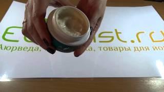 Видео обзор Крем аюр плюс «Для жирной кожи лица» с маслом ши и экстрактом нима