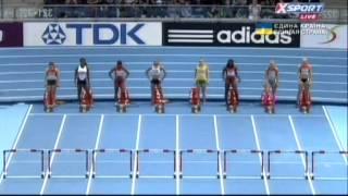 60 барьеры Финал Женщины Чемпионат мира
