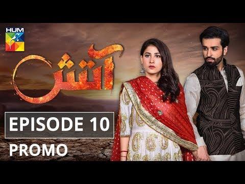 Aatish Episode #10 Promo HUM TV Drama