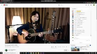 [Su-treaming] 김수영 Kim Suyoung _ 모르겠다 (미발매곡)