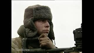 Сладков+ Штурм Грозного 31 декабря 1999 года. ХРОНИКА ЧЕЧЕНСКОЙ ВОЙНЫ.