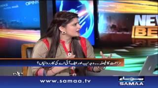Asif Zardari ki wapasi, News Beat, 12 September 2015