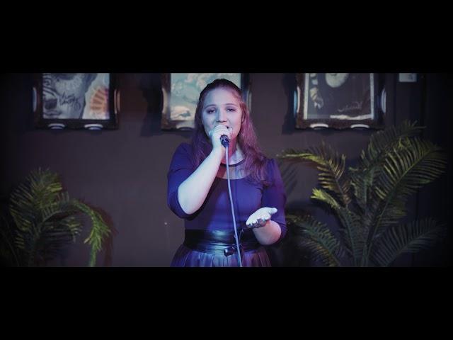 150 Мазаева Анастасия Александровна - «All of me»