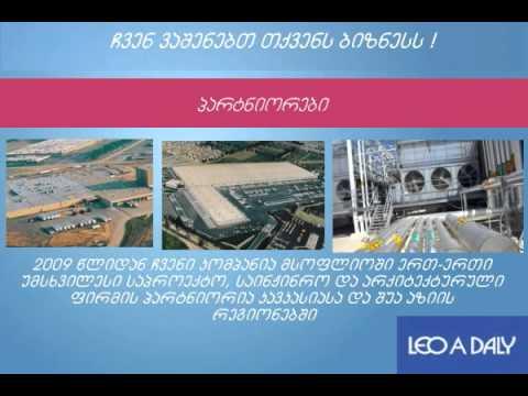 ICES - ქართული წარმოება   Www.ices.ge