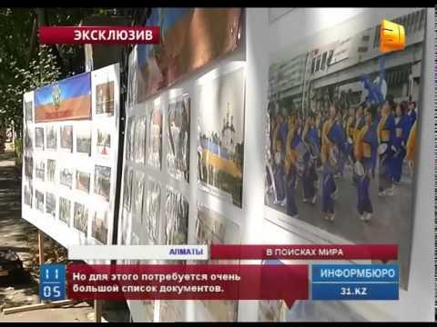 фото юго украины беженцев с востока