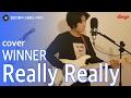 [일소라] 루프스테이션으로 커버한 'Really Really' (Winner) cover