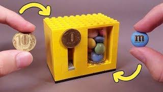 как сделать автомат из лего для конфет