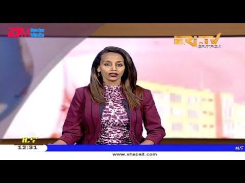 ERi-TV, #Eritrea - Tigrinya News for January 22, 2019