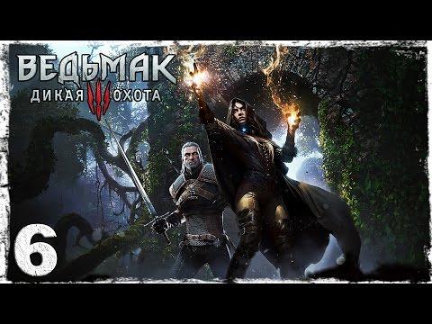 Смотреть прохождение игры [PS4] Witcher 3: Wild Hunt. #6: Сгоревшая кузня.
