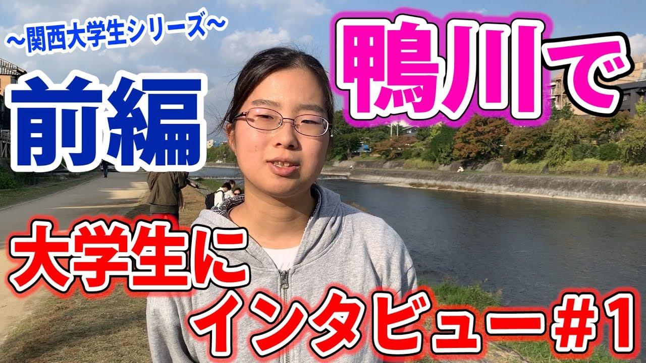 入らない 京都産業大学 ゼミ Ryukoku Access
