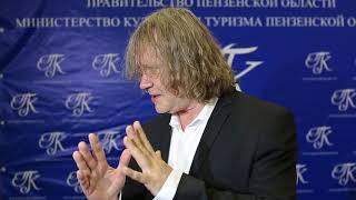 ПЕНЗАКОНЦЕРТ - Бессмертная музыка Иоганна Себастьяна Баха в виртуозном исполнении Александра Князева