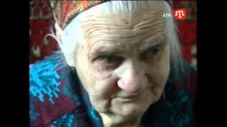 Баба Лена. Довоенные русские Крыма о крымских татарах