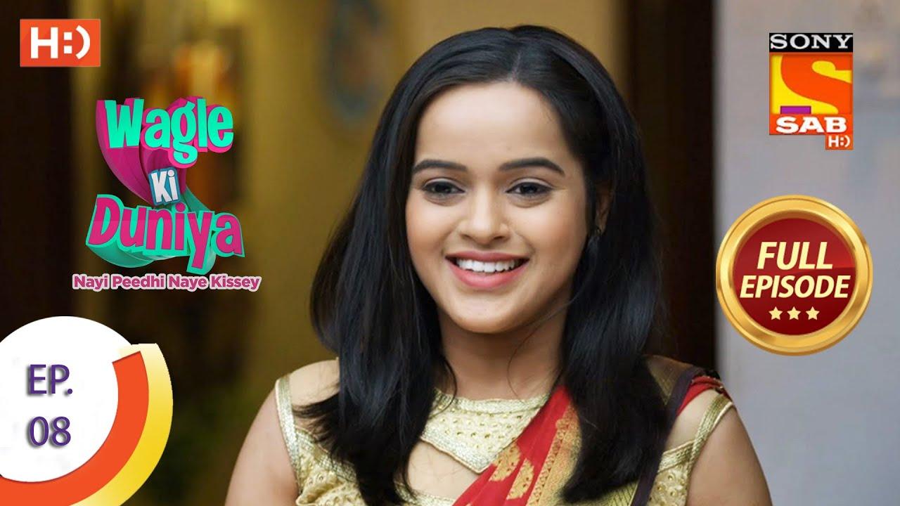 Download Wagle Ki Duniya - Ep 8  - Full Episode - 17th February, 2021